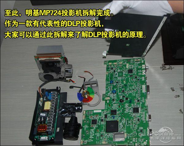电路板 机器设备 600_476