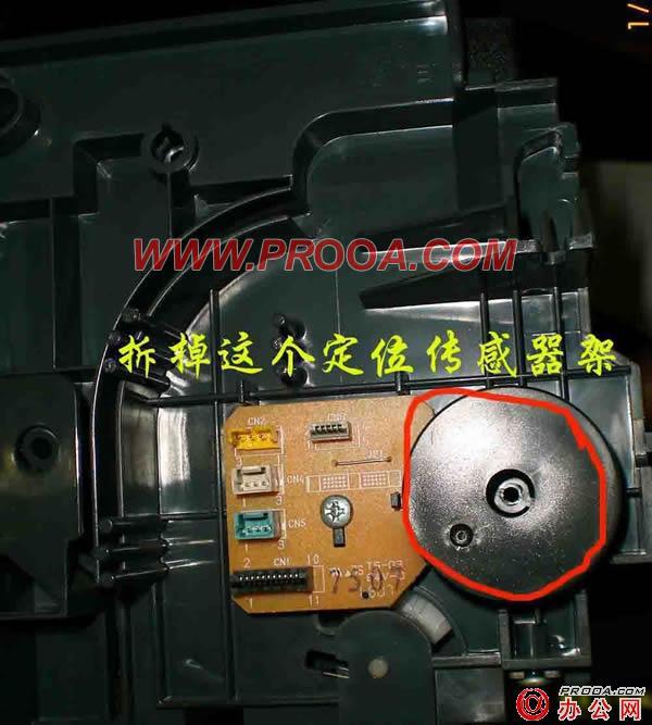 爱普生epson 1390搓纸轮拆装过程图解