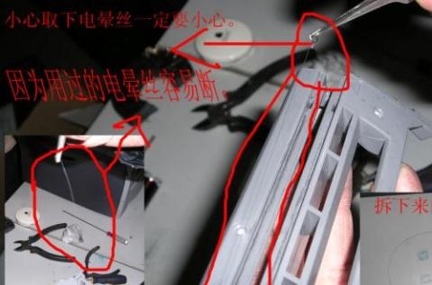 兄弟联想brother硒鼓拆装及粉仓清零图解