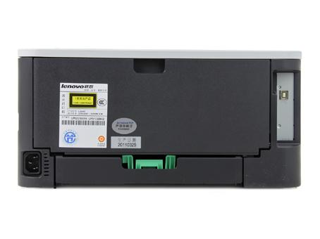 联想lj2400激光打印机