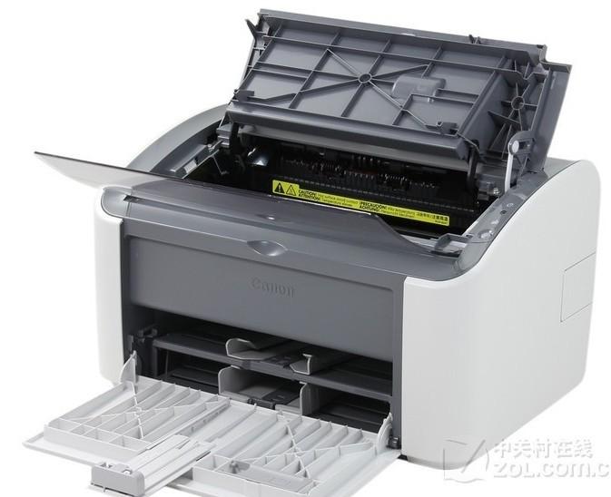 佳能lbp-2900 激光打印机