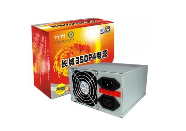 长城atx-350p4升级版电源