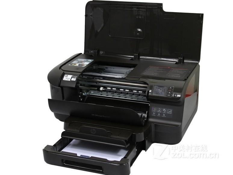 惠普hp 8100彩色喷墨打印机